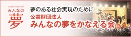 201507okunweb_yume_bn