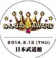 award00