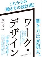 book00