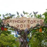 earthday13