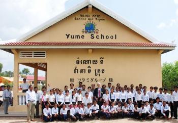 校舎(ワタミ寄贈)