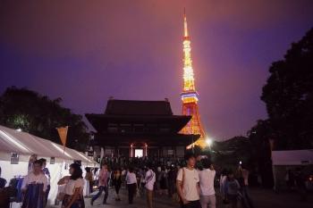 夜8時には東京タワーの明かりも消えた