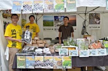 北海道瀬棚町と共同出展したブース。瀬棚町の特産品やワタミファームで栽培した有機野菜が並ぶ