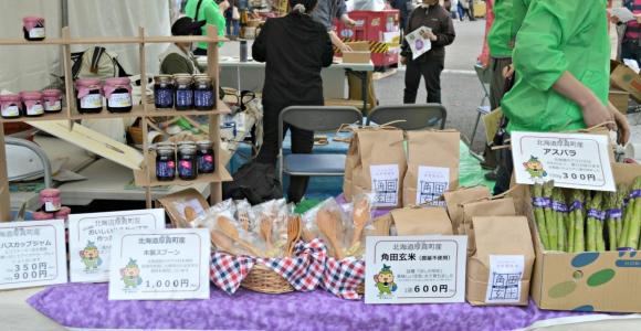 厚真町はハスカップの栽培面積一位を誇り、さまざまな加工品が販売されている