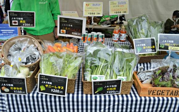 色鮮やかな有機野菜が並ぶ