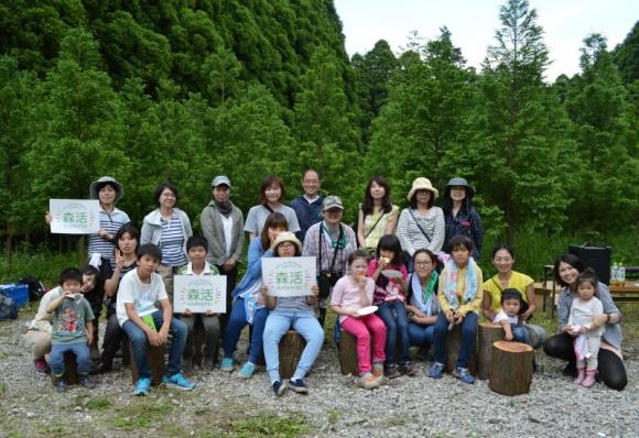 ワタミ社員とその家族らは、日向の森で植樹活動を楽しんだ
