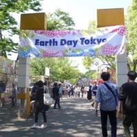 「アースデイ東京」は多くの人でにぎわった