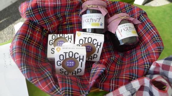 厚真産ハスカップのジャムと、新商品の「厚真町産ハスカップのソープ」