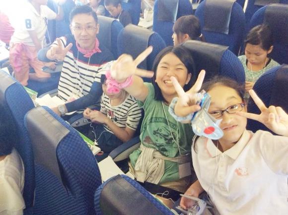 北海道に向かう飛行機のなかで