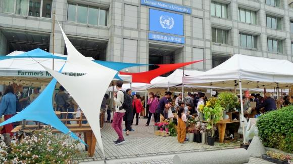 「シブヤもったいないマーケット」は、国連大学前ファーマーズマーケット、美竹の丘・しぶや、渋谷区役所仮庁舎第一庁舎前の3会場で開かれた