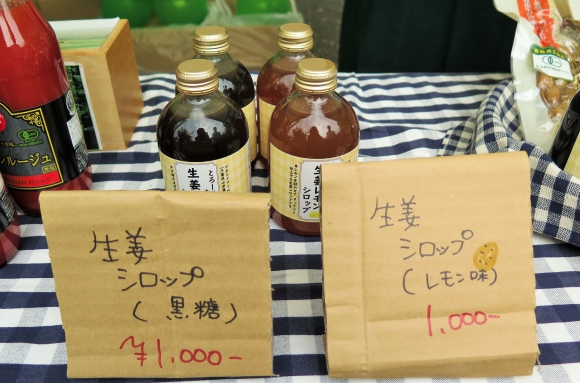 新商品の生姜シロップ
