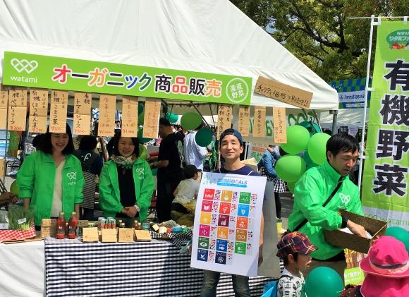 有機野菜の販売コーナーで。中央はSDGs推進委員の高城睦弘