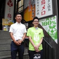写真=ワタミファーム&エナジーの高橋(左)と「三代目 鳥メロ」笹塚店の榎並店長
