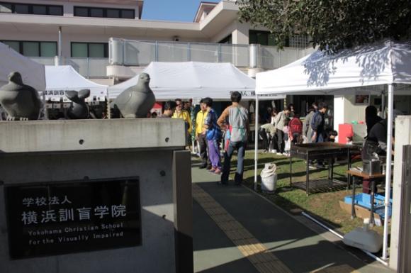 横浜訓盲学院は130年の歴史を持つ