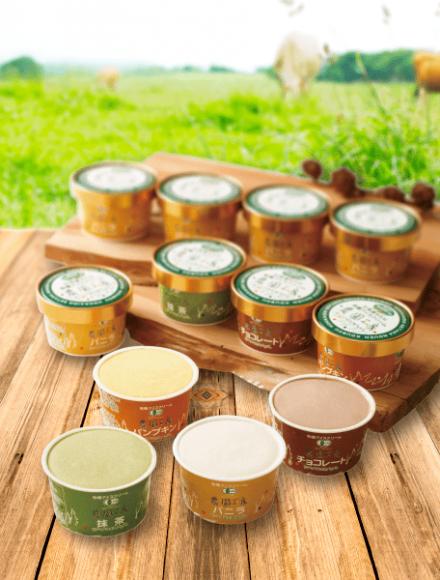 写真=北海道瀬棚の有機牛乳で作ったアイスクリームとフローズンヨーグルトセット
