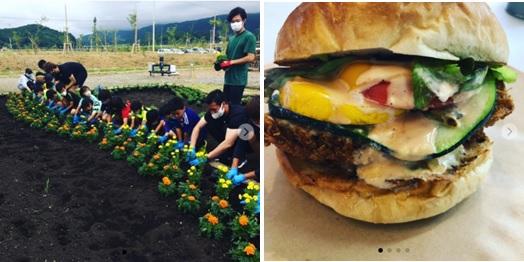 地域の子どもたちとマリーゴールドを定植(左)、オーガニックランドで有機栽培したズッキーニを使ったハンバーガー。牛肉も岩手産にこだわっている